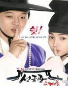 韩国好看的爱情电影电影爱情必看,韩国经典爱情电影