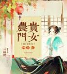 新新影视理论xinxin45,xinxin57新新电影