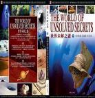 世界未解之谜电影改?世界未解之谜诡异事件